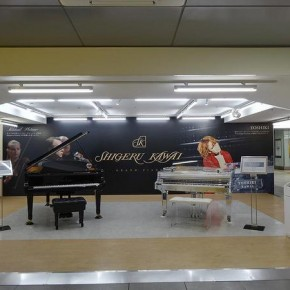 RT @KawaiPianos: Exhibition featuring @YoshikiOfficial Crystal #KAWAI #piano Hamamatsu station in Ja...