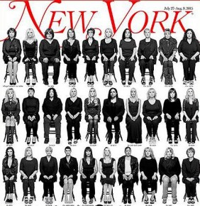 RT @The FADER: 35 of Bill Cosby's alleged victims told @NYMag their stories. http://t.co/cCbewQARp5 ...