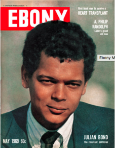 RT @EBONYMag: Rest in peace, Julian Bond. http://t.co/AYPyJAvTcg