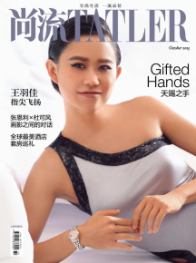 RT @YujaWang: And on the cover of this month's 尚流 #Tatler... http://t.co/xeKYEXAIzt