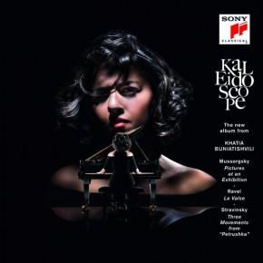 RT Sony Classical Spain @SonyClassical: Tienes curiosidad por el nuevo CD de @BuniatishviliKh Escuch...